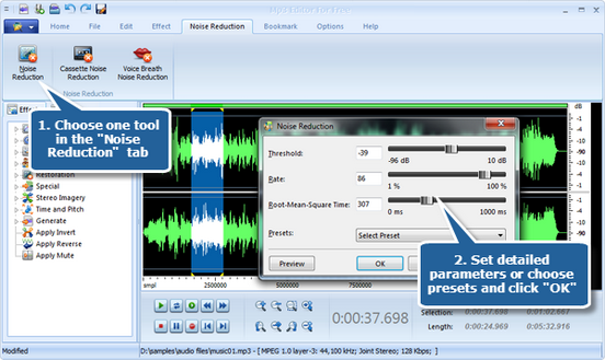 Reduce noise with noise reduction tools